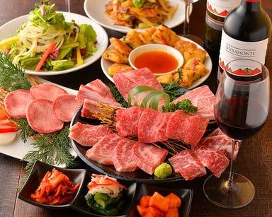 炭火焼肉・韓国料理 KollaBo (コラボ) 新大久保店 コースの画像