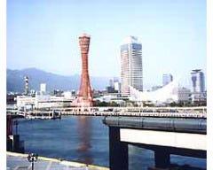 神戸ハーバーランド 三田屋
