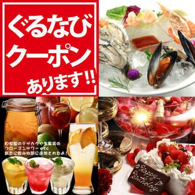 夜景×個室イタリアン グラッツェ grazie 札幌駅JR55店 メニューの画像