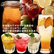 《飲み放題》120分飲み放題が500円!