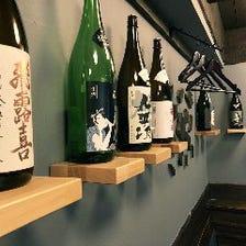 岡山の地酒・全国のお酒を堪能