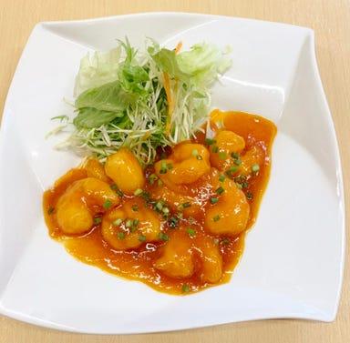 台湾料理 豊味園  こだわりの画像