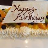 バースデーケーキ・ウェディングケーキ