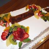 お一人様プラス600円(税込)で「デコレーションケーキ」をお作り致します。誕生日や送別会でびっくりさせてみてはいかがでしょうか♪ (6名様~)