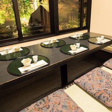 和食とお膳 花やしき  店内の画像