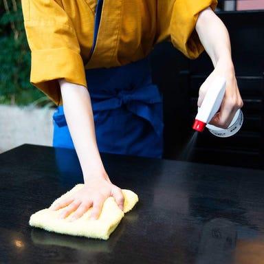 和食とお膳 花やしき  メニューの画像