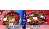 四川火鍋しゃぶしゃぶ専門店 賢合庄