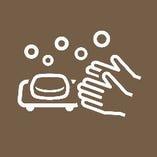 マスク着用、手洗い・うがい・手指消毒の徹底 開店前には検温による体調管理も行っております