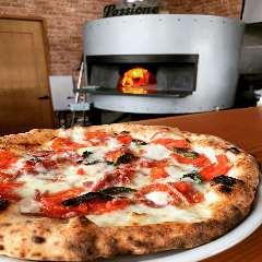 Pizzeria Passione