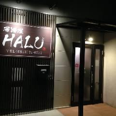 居酒屋 HALU