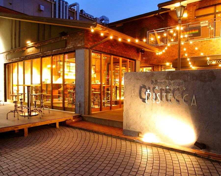 近江八幡駅から徒歩3分の好立地。近江牛&イタリアンレストラン