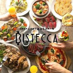 BISTECCA(ビステッカ)