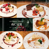 《スイーツコレクション》夜カフェのお供にとっておき☆