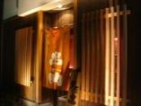 串揚げ専門店激戦区の芦屋で30年以上続いてきた老舗の姉妹店!