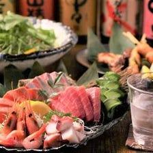 旬の味を楽しめる宴会コース