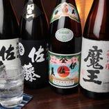 焼酎は全30種をご用意。定番から珍しいお酒までございます。