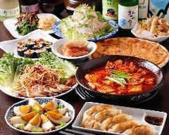 韓国料理 唐辛子 四日市駅前店