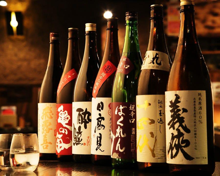 和食×日本酒