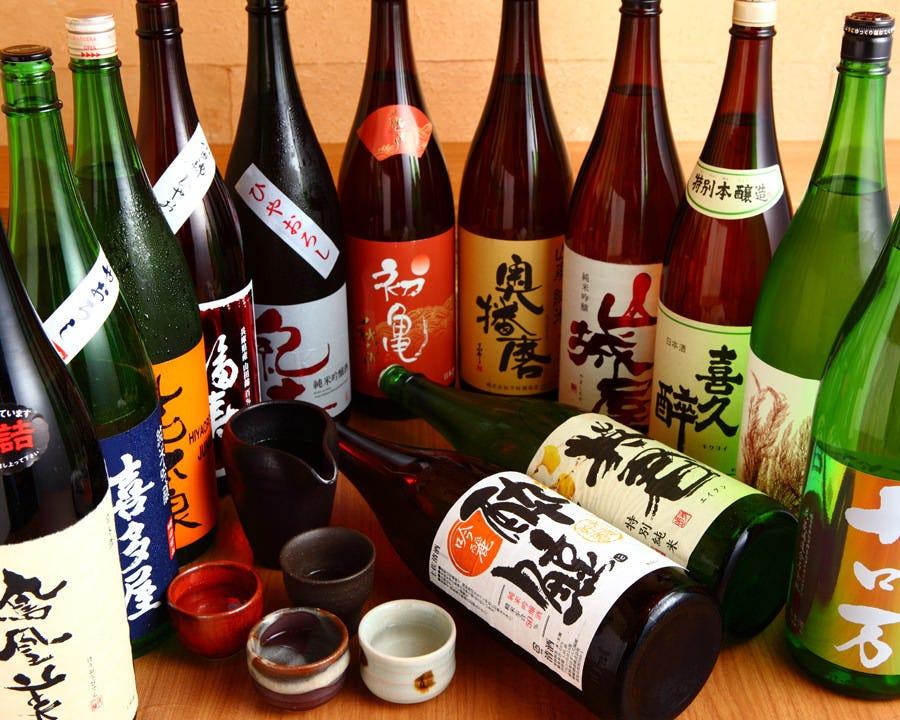 季節ごとに限定酒をご用意!!
