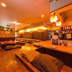 沖縄居酒屋 ENCOUNTER!!