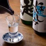 料理に旬があるようにお酒にも旬がある!季節の酒、揃えてます。