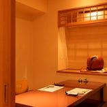 完全個室(掘りごたつ席)