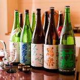 銘柄地酒や季節限定・数量限定の希少な地酒など豊富に取り揃え
