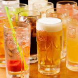 【多彩なお酒】 誰もが楽しめる一杯をご用意しております!