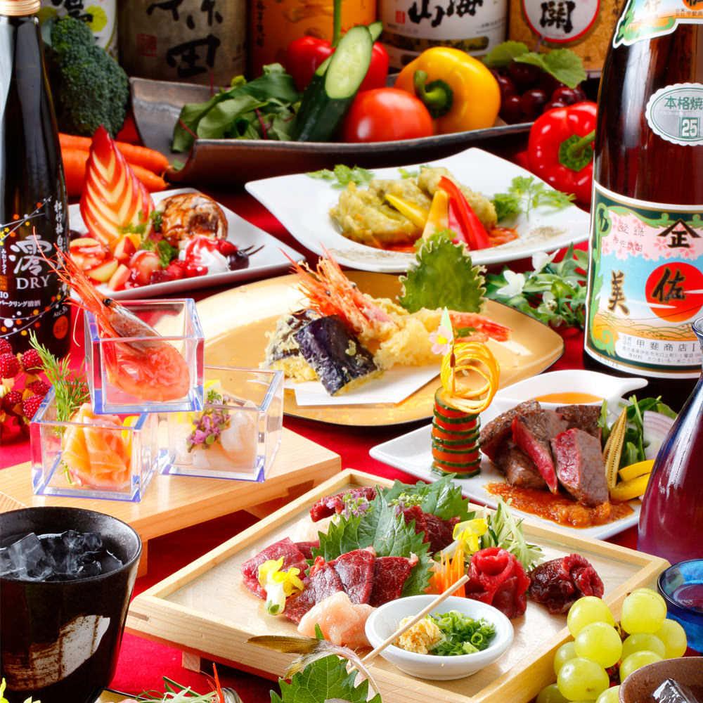宴会に最適プランをご用意◎コースは3500円~豪華6000円