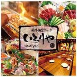 ◇馬刺しなど熊本郷土料理や焼き鳥が自慢