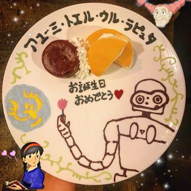 創作豚肉ダイニング sakura  メニューの画像