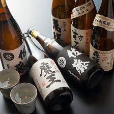 ま行の人気銘柄焼酎が780円~