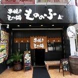 南越谷駅から徒歩3分 黒を基調とした雰囲気のある店構え