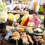 ◆宴会コース◆