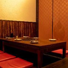 落ち着いた雰囲気の和の完全個室