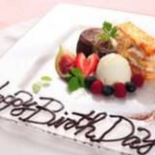 記念日、お誕生日などのお祝いに*