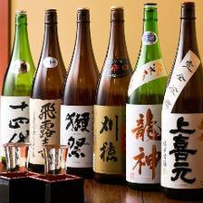 日本酒ファンを唸らす地酒