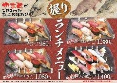 回転寿司やまと 袖ヶ浦駅前店