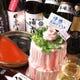 肉ケーキでサプライズ!! 食べ飲み放題ご利用のお客様限定!!