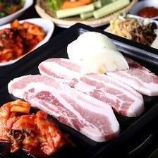 【お得に楽しむ】サムギョプサルのコース  料理8品 3000円
