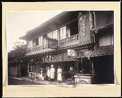 三笑亭本店 静岡両替町