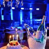 誕生日や記念日にシャンパンでお祝いを