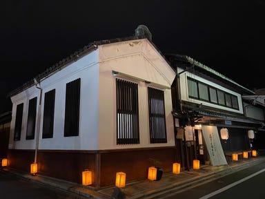西陣くらしの美術館 冨田屋  コースの画像