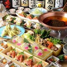四季の魚介と人気の和食をご満喫あれ