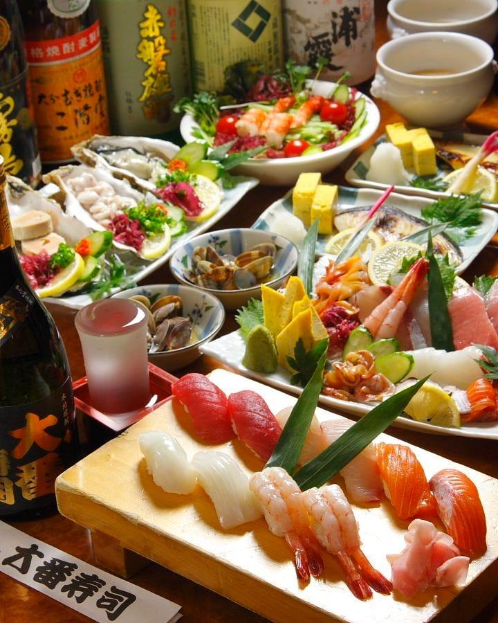 大番壽司 本店