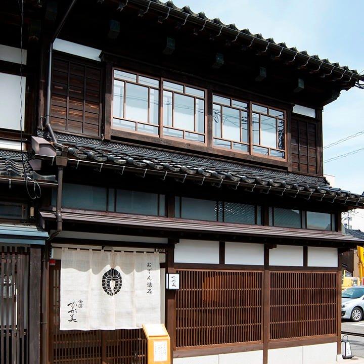 100年以上の歴史を重ねた金沢町家