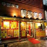 ◆JR新橋駅から徒歩2分!都営三田線 内幸町駅から徒歩1分!
