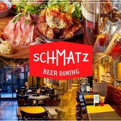 クラフトビールダイニング SCHMATZ ‐シュマッツ‐ 有楽町