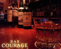 [BAR]COURAGEの画像