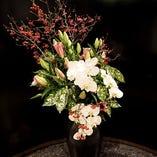 その時々の季節の花をお楽しみください。